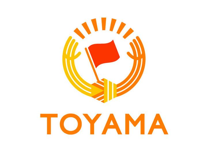 地域通貨とブロックチェーンによる 地域創生プロジェクトYell TOYAMAがスタート