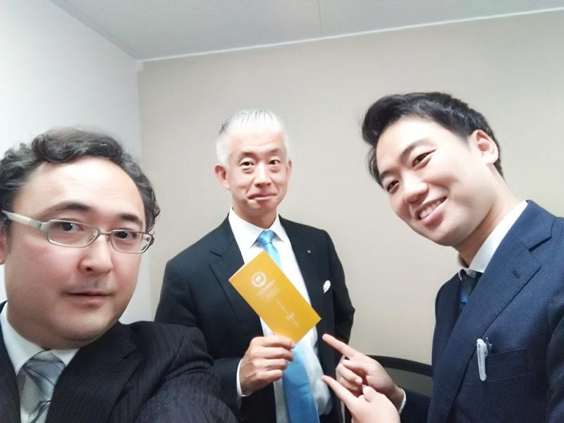 NHK、富山テレビ、チューリップTVで地域通貨YELの特集が放送されます